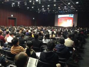 世界物販カンファレンス2013